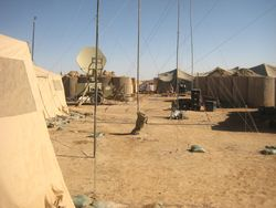 Ter - Communications center